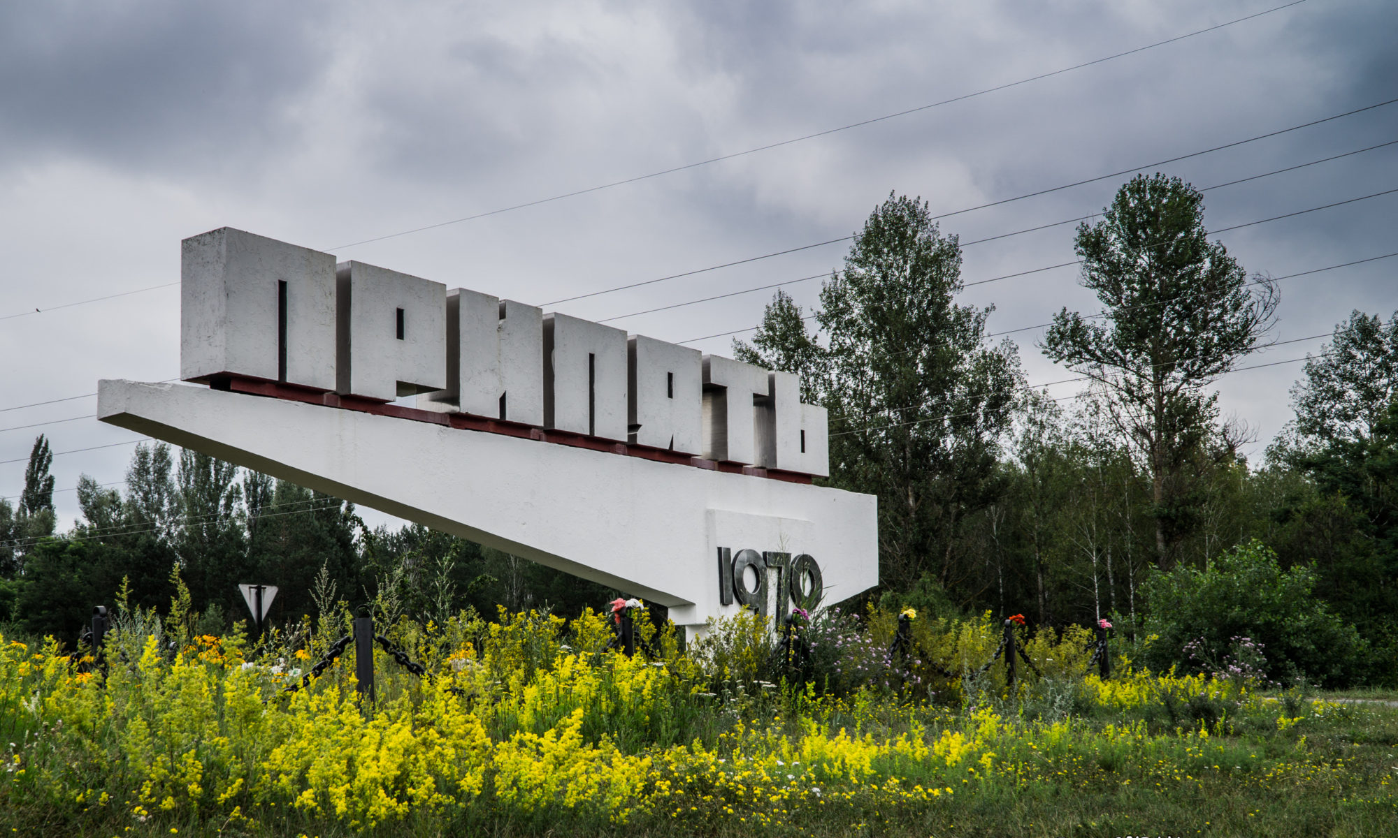 City sign for Prypiat, 1970